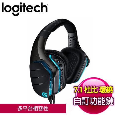 Logitech 羅技 G633 RGB 7.1 環繞 遊戲耳機麥克風