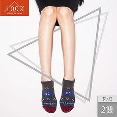 ~1002~精梳棉~菱格提花短襪 ^(2雙組^)