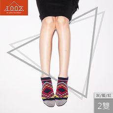 ~1002~精梳棉~幾何條紋短襪 ^(2雙組^)
