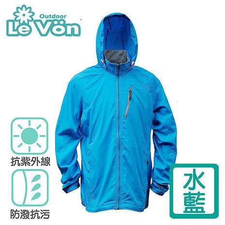 【LeVon】男款-抗UV  單層風衣  (LV3459)