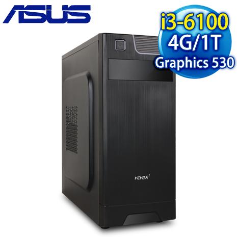華碩 H110 平台【破曉之際】Intel Core i3-6100 4G 1TB 專業效能電腦