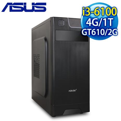 華碩 H110 平台【烈焰之鷹】Intel Core i3-6100 4G 1TB GT610 2G獨顯專業效能電腦