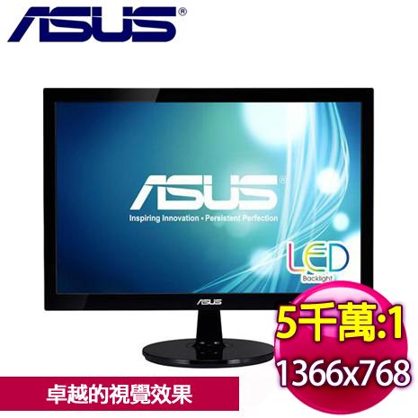 ASUS 華碩 VS197TE 19型 LED 高對比液晶螢幕