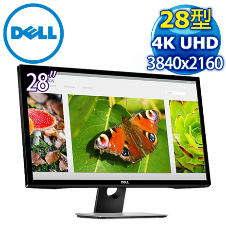 DELL 戴爾 S2817Q 28型 4K高解析螢幕《原廠三年保固》