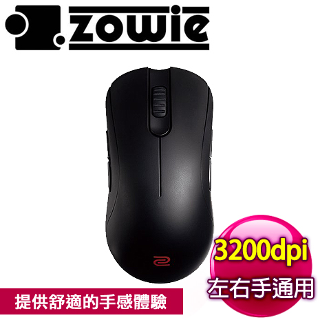 ZOWIE 2016 ZA11 電競鼠《黑》