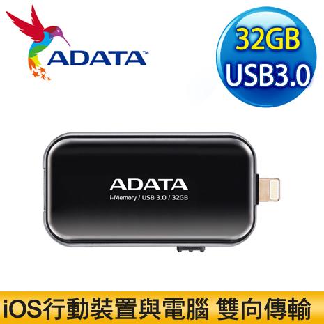 ADATA 威剛 UE710 32G Lightning OTG U3隨身碟《黑》