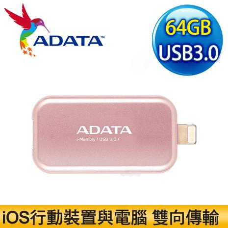 ADATA 威剛 UE710 64G Lightning OTG 隨身碟《玫瑰金》