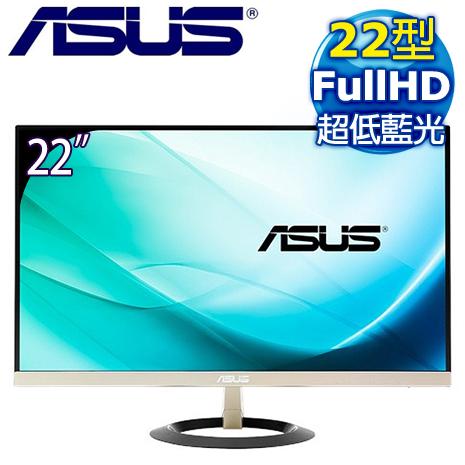 ASUS 華碩 VZ229H 22型 IPS 低藍光不閃屏液晶螢幕