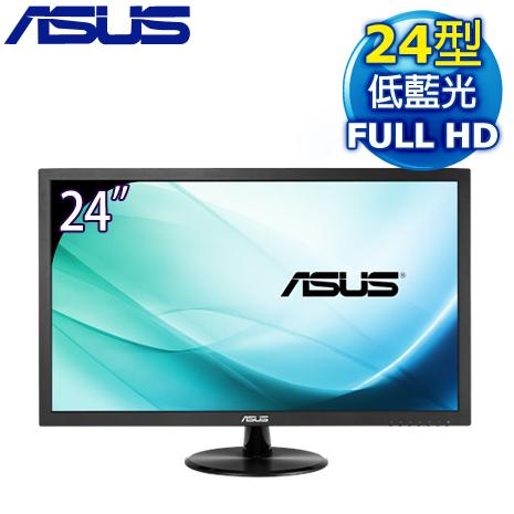 ASUS 華碩 VP247TA 24型 低藍光不閃屏 VA寬螢幕