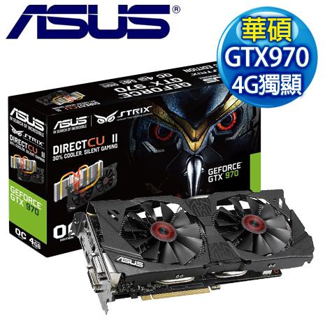 ASUS 華碩 STRIX-GTX970-DC2OC-4GD5 PCIE 顯示卡《原廠註冊五年保固》