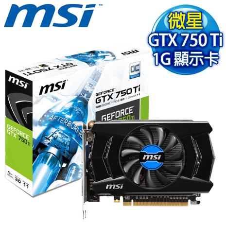 MSI 微星 N750Ti 1GD5/OC PCIE顯示卡《原廠三年保固》