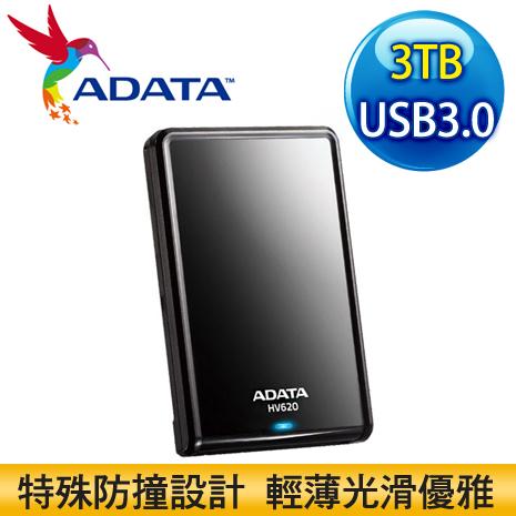 ADATA 威剛 HV620 3TB USB3.0 2.5吋行動硬碟《黑色》