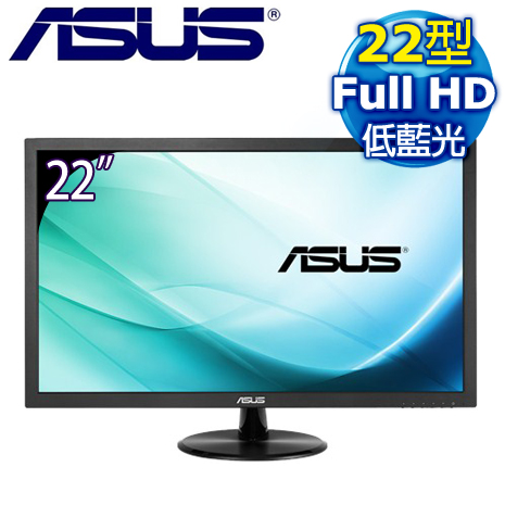 ASUS 華碩 VP228DE 22型 低藍光不閃屏寬螢幕