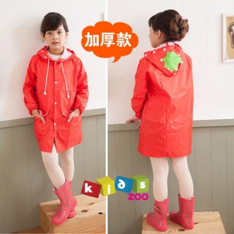 【kids zoo】童趣造型單色厚款雨衣_草莓