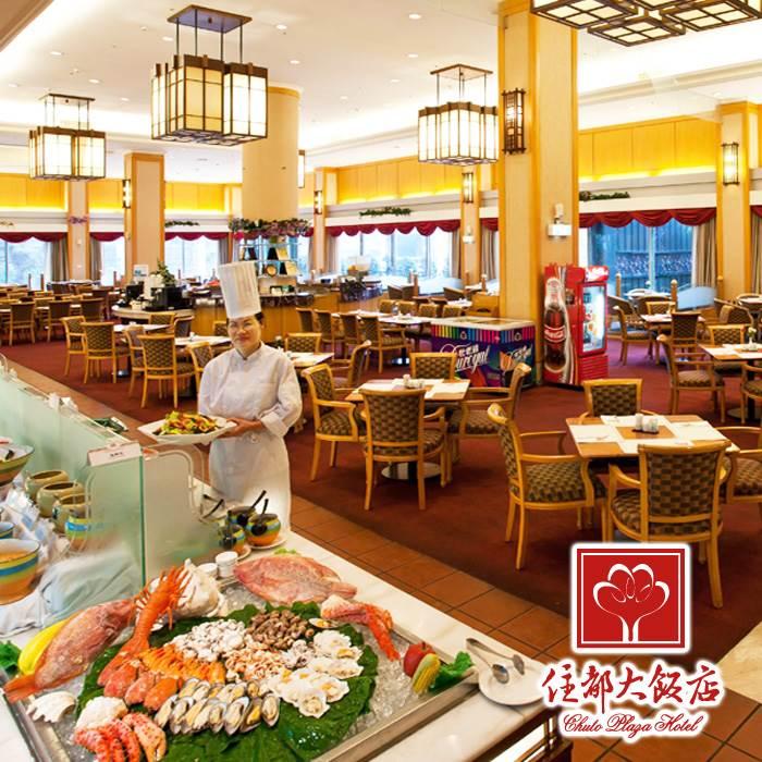 【桃園】住都大飯店-波根第西餐廳1人平日Buffet吃到飽