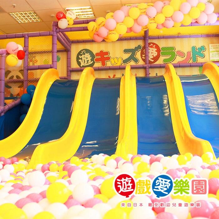 【全台多點】遊戲愛樂園yukids Island 1大1小門票-中小型(活動品)(2張)