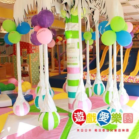 【全台多點】遊戲愛樂園yukids Island 1大1小門票-大型(活動品)(2張)