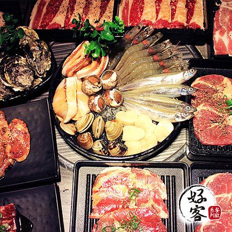 好客音樂燒烤市府店-雙人歡樂燒肉吃到飽