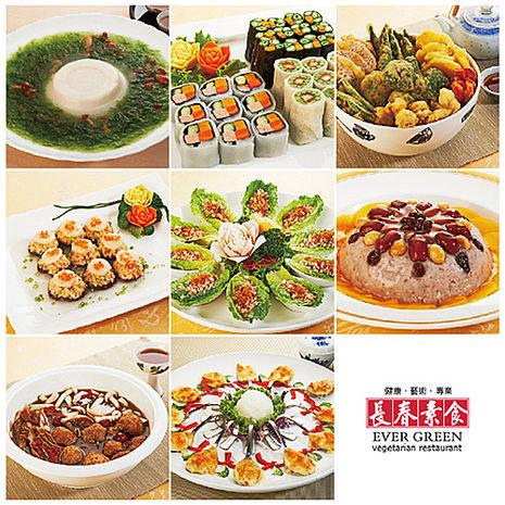 【台北】長春素食1人歐式素食自助午晚餐吃到飽