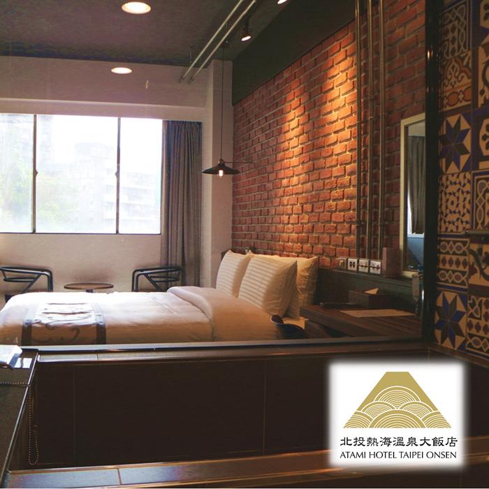 【北投】熱海溫泉大飯店-2人台北溫旅(全新房型一大床)休息券