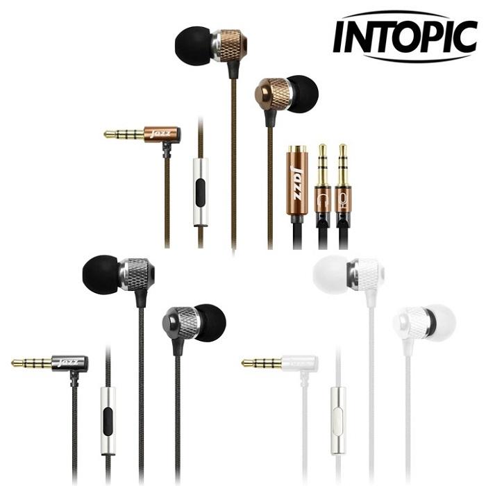 【INTOPIC】全功能型鋁合金耳機麥克風 JAZZ-I66