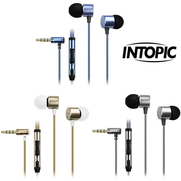 【INTOPIC】重低音鋁合金耳機麥克風 JAZZ-I69