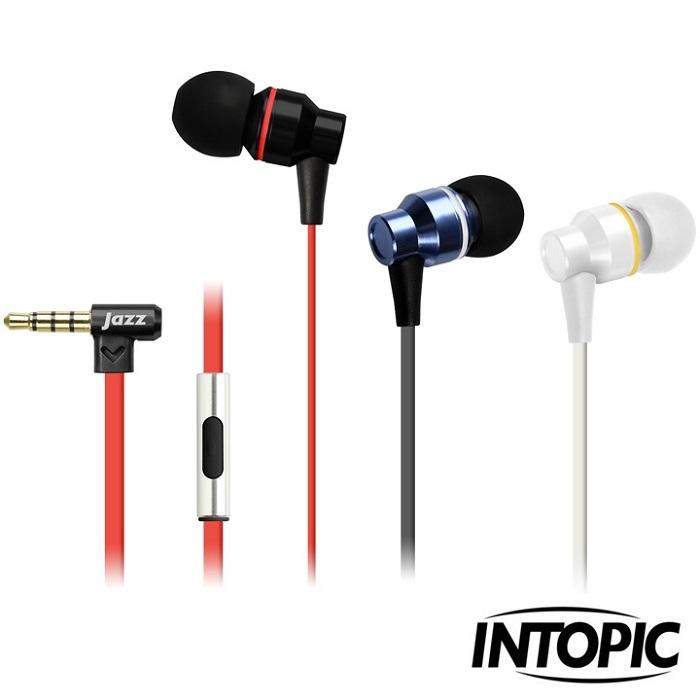 【INTOPIC】頸掛式鋁合金耳機麥克風 JAZZ-I67