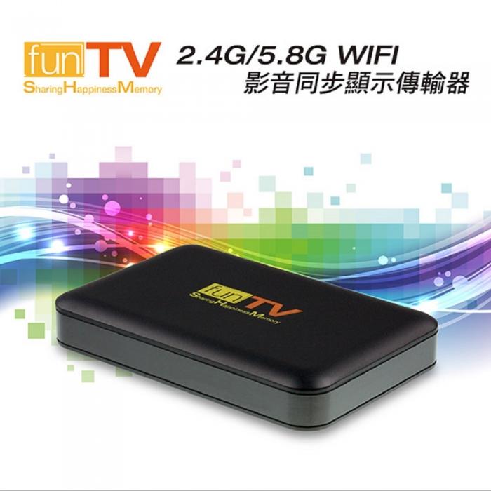 【INTOPIC】2.4G/5.8G雙頻手機電視同步盒顯示無線 FUN-TV-01