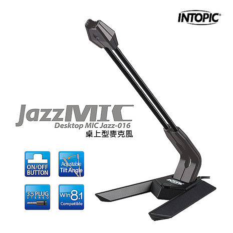 【INTOPIC】INTOPIC 廣鼎-桌上型麥克風 JAZZ-016