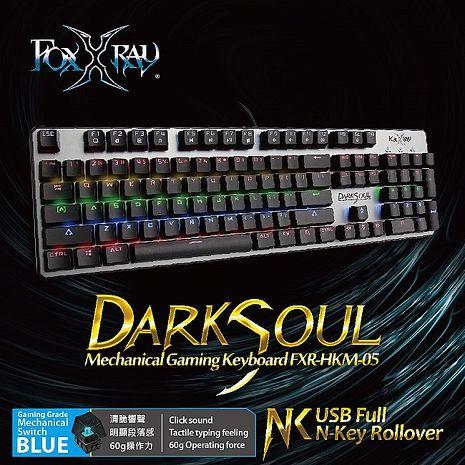 【FOXXRAY】闇魂戰狐機械電競鍵盤豪華版(青軸)FXR-HKM-05