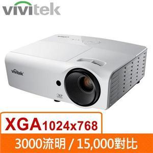 VIVITEK D555 3000ANSI亮度 15000:1對比 真實1024X768  XGA 解析度 HDMI (台達電)家庭娛樂 商務 教學機款 3D 數位梯形修正 輕量多功能投影機