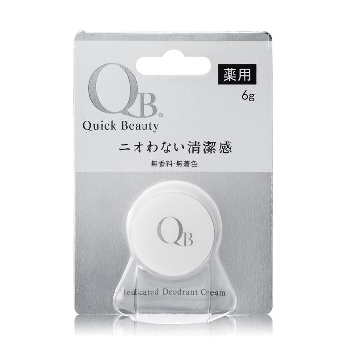 【白金級QB零體味】7天持久體香膏(6g)-特賣