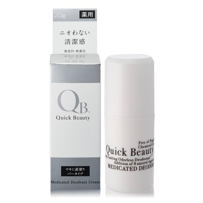 【白金級QB零體味】24小時持久體香棒(20g) -特賣