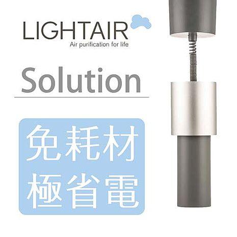瑞典 LightAir IonFlow 50 PM2.5 吊頂式精品空氣清淨機-Solution