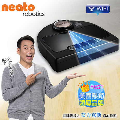 美國超熱銷 Neato Botvac Connected Wifi遙控 雷射掃描掃地機器人吸塵器