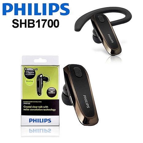 (16光棍節) PHILIPS 飛利浦 SHB1700 耳掛入耳式藍牙耳機