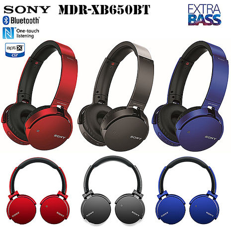 SONY MDR-XB650BT  重低音藍牙耳罩式耳機 公司貨一年保固
