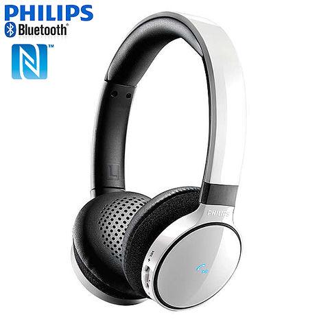 PHILIPS 飛利浦 SHB9150 (鋼琴白) 藍牙耳罩式耳機