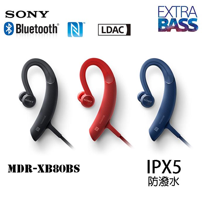 SONY MDR-XB80BS 重低音無線藍牙防水運動耳掛入耳式耳機