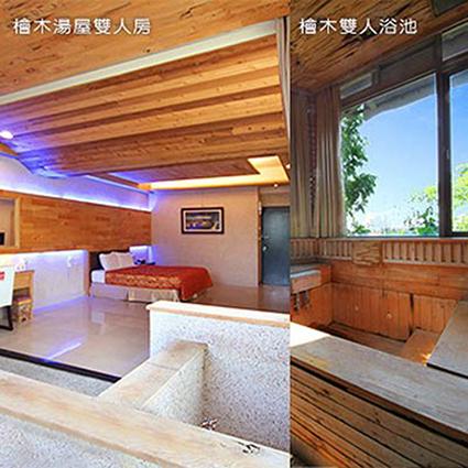 高雄 檜之湯檜木精油spa生活館 雙人和室檜木湯屋120分鐘泡湯券【一套兩張】