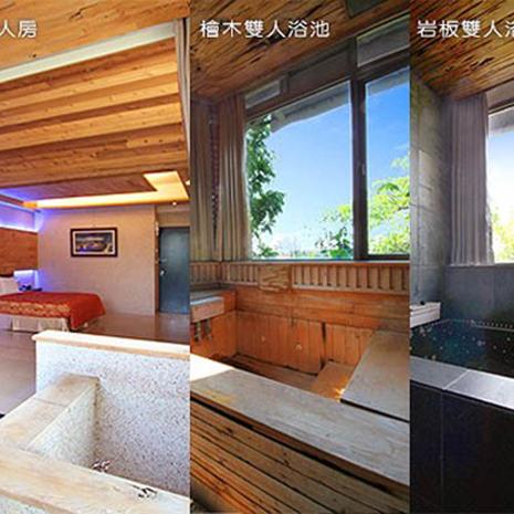 高雄觀音山 檜之湯檜木精油spa生活館 雙人檜木湯屋90分鐘泡湯券【一套兩張】
