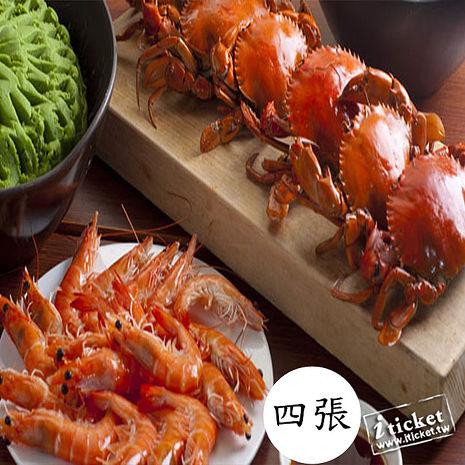 台北 漢來海港餐廳敦化店 平日下午餐券[一套四張]