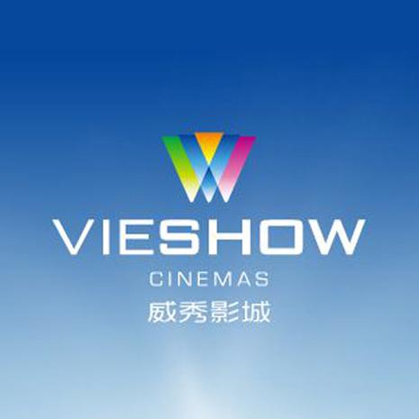 台南高雄威秀影城電影優惠票[一套兩張]