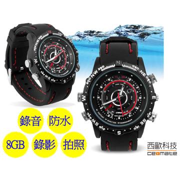 【特殺】西歐科技時尚手錶造型防水錄影音機 8GB (P5000-AP)