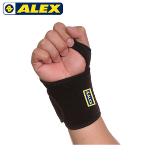 丹力 醫療用護具(未滅菌)-ALEX H-84 奈米竹炭加強型連指護腕