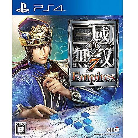 PS4 真‧三國無雙 7 帝王傳 (亞洲中文版)