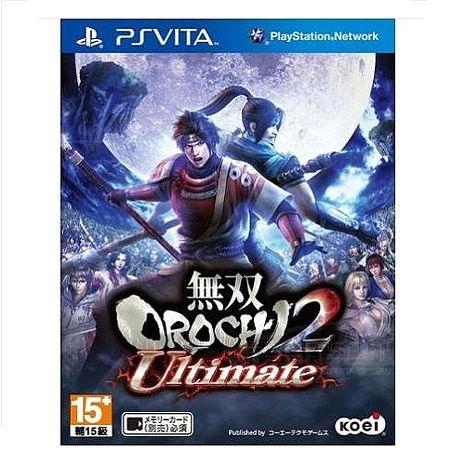 PSV PS Vita 無雙 OROCHI 蛇魔 2 Ultimate (亞洲中文版)