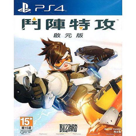 PS4 鬥陣特攻 (亞版英文版)