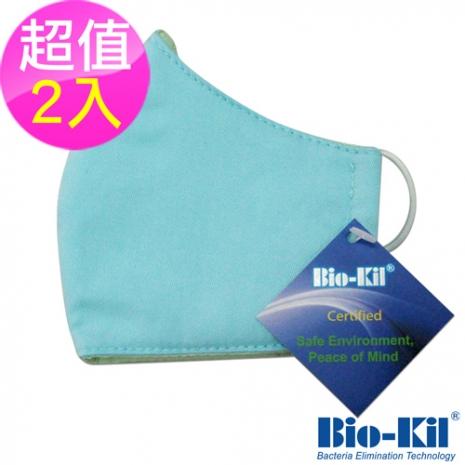 【Bio-Kil】純棉抗菌口罩 2入(S/M/L)