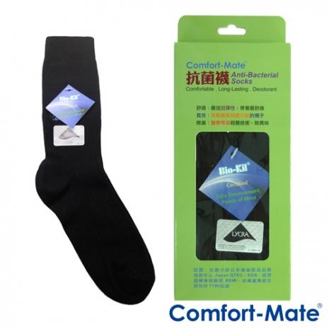 【Comfort-Mate】抗菌襪 (黑色)- 採用Bio-Kil專利殺菌技術